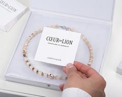 Coeur de Lion – building Brand presence